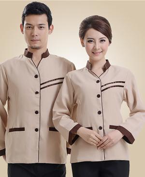 Đồng phục nhà hàng - khách sạn đẹp