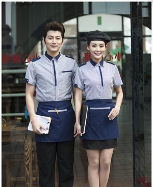 Đồng phục phục vụ - May đồng phục nhà hàng 5 sao